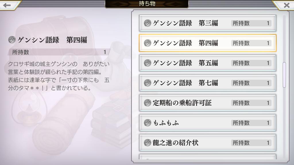 f:id:yurikongumaru:20201006223349p:image