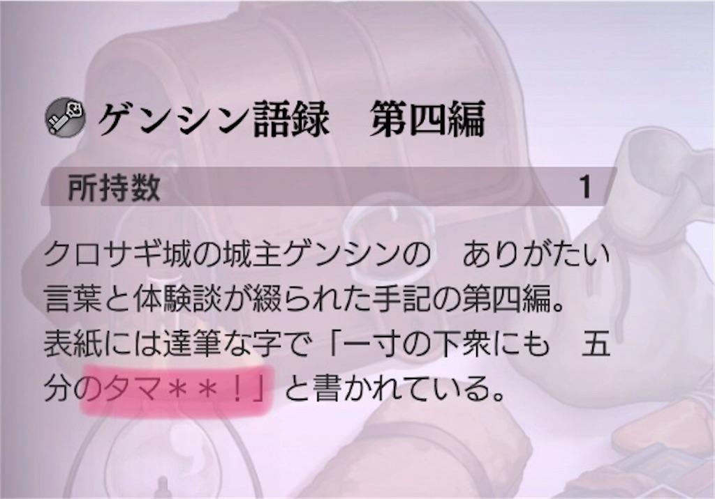 f:id:yurikongumaru:20201006223805j:image
