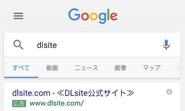 f:id:yurikuno:20170130161625j:plain