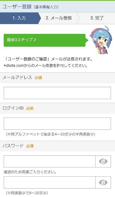 f:id:yurikuno:20170130163358j:plain
