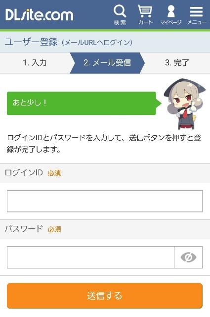 f:id:yurikuno:20170130164524j:plain