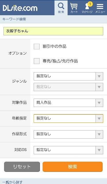 f:id:yurikuno:20170130165842j:plain