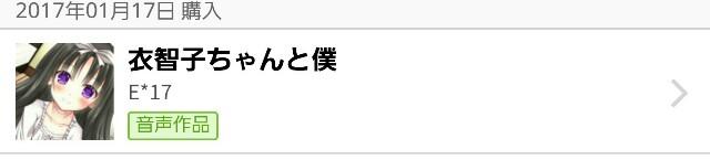 f:id:yurikuno:20170130171331j:plain