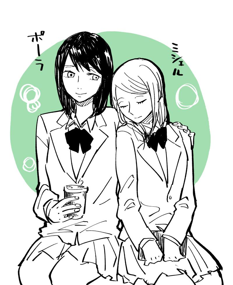 f:id:yurikuzu:20180101130029j:plain