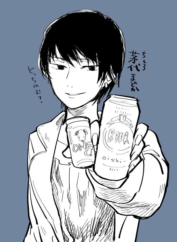 f:id:yurikuzu:20180101185322j:plain
