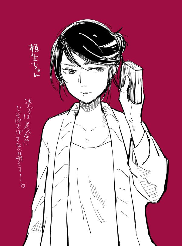 f:id:yurikuzu:20180104215746j:plain