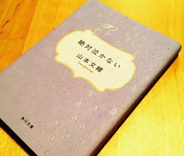 f:id:yurikuzu:20180108090529j:plain
