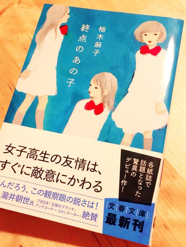 f:id:yurikuzu:20180112000032j:plain