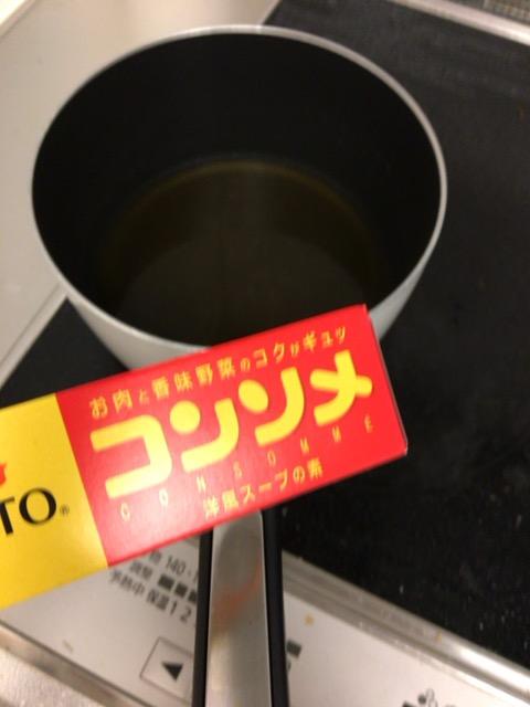 f:id:yurimaeponpon:20180818203130j:plain