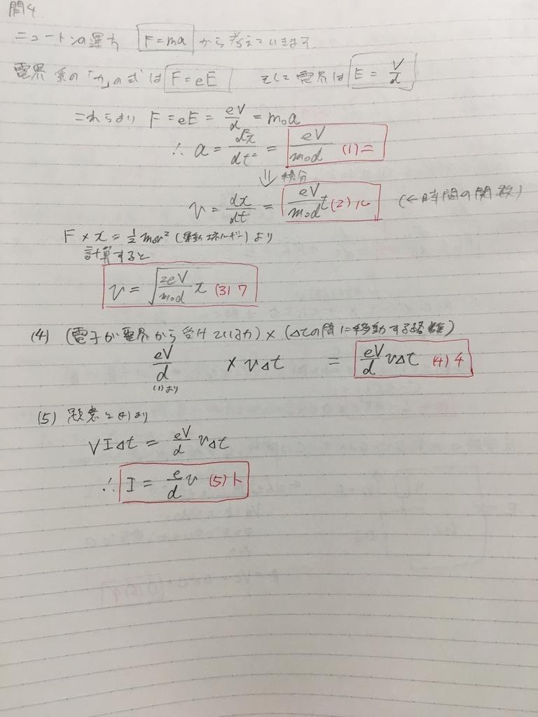 f:id:yurimaeponpon:20180906224823j:plain