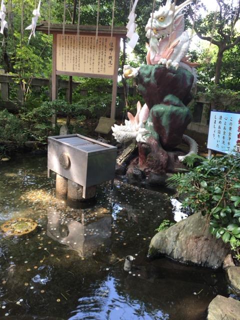 f:id:yurimaeponpon:20181019180457j:plain