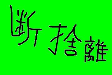 f:id:yurimaeponpon:20181104190832p:plain