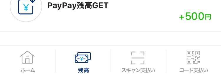 f:id:yurimaeponpon:20181209172407j:plain