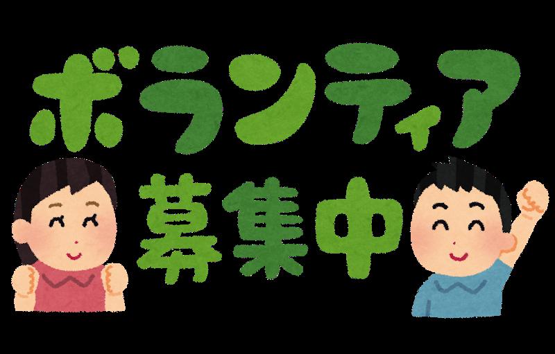 f:id:yurimaeponpon:20190721184925p:plain