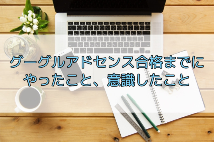 f:id:yurimare:20201016225511j:plain