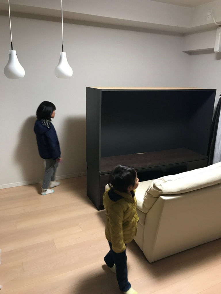 f:id:yurimaripapa:20171108235828j:plain
