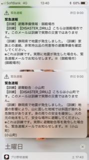 f:id:yurimaripapa:20171204134605p:plain