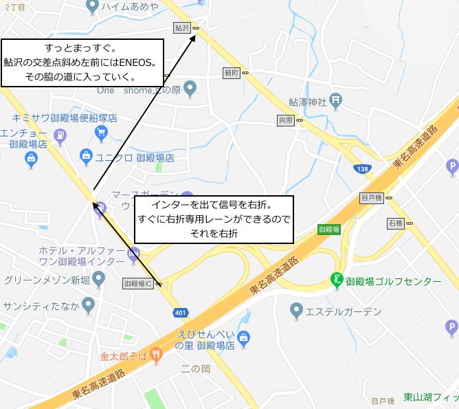 f:id:yurimaripapa:20171206021840p:plain