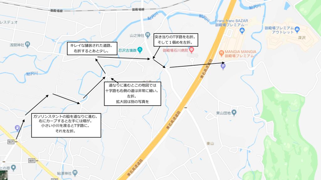 f:id:yurimaripapa:20171206022234p:plain