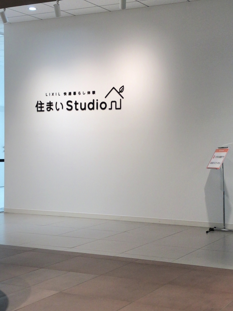 f:id:yurimaripapa:20171214225633j:plain