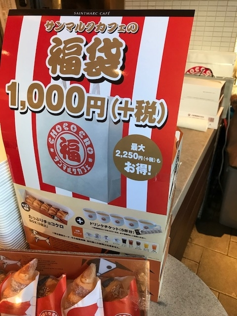 f:id:yurimaripapa:20180102233855j:plain