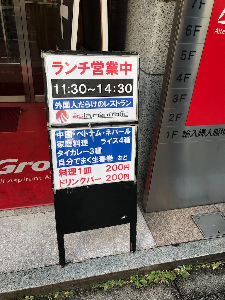 f:id:yurimaripapa:20180110140112j:image