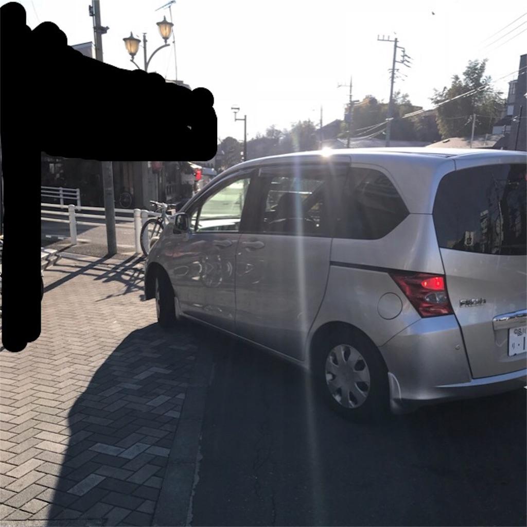 f:id:yurimaripapa:20180113092818j:image