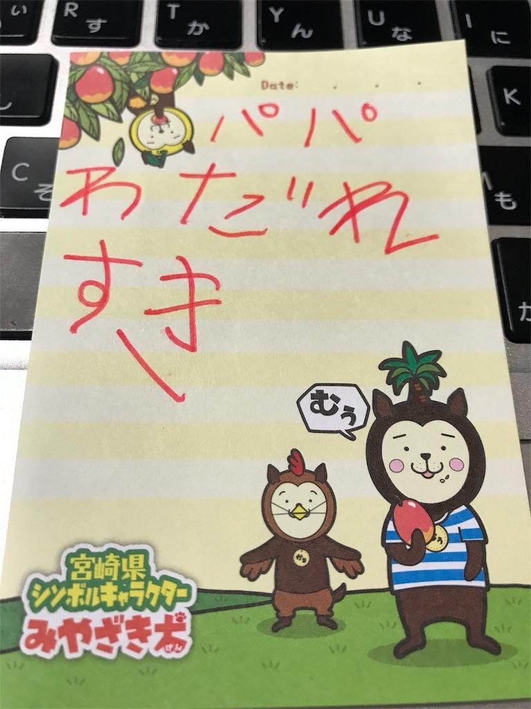 f:id:yurimaripapa:20180116020257j:image
