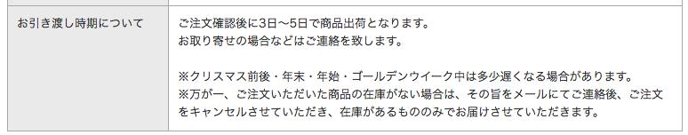 f:id:yurimaripapa:20180117041338p:plain