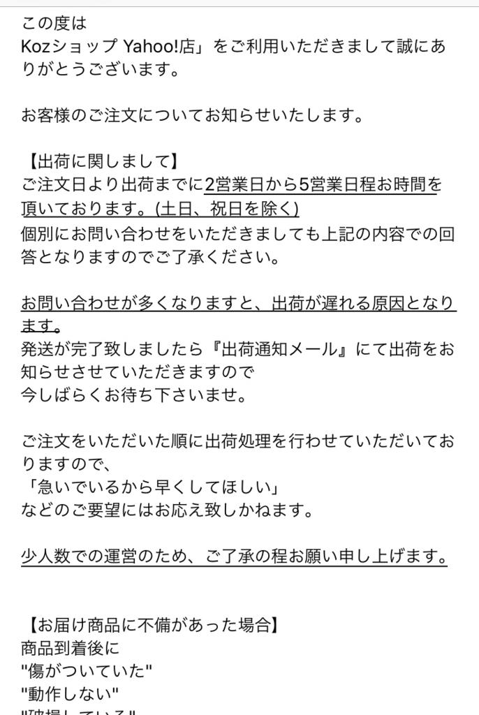 f:id:yurimaripapa:20180117043220j:plain