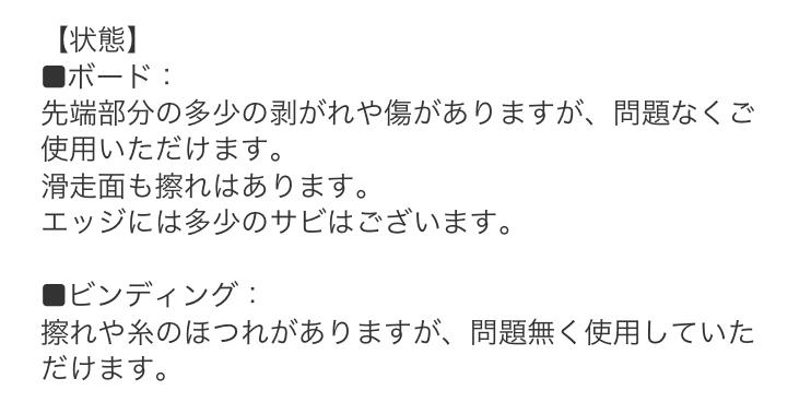 f:id:yurimaripapa:20180125140107j:plain