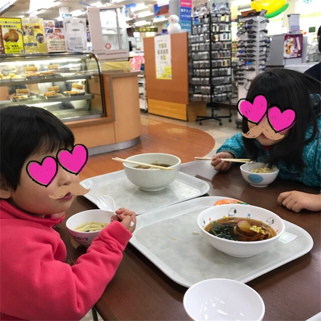f:id:yurimaripapa:20180130103349j:image
