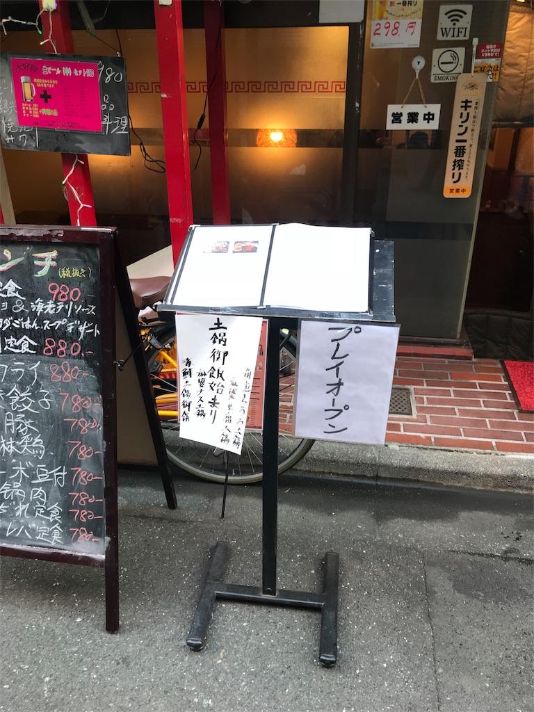 f:id:yurimaripapa:20180207115353j:image