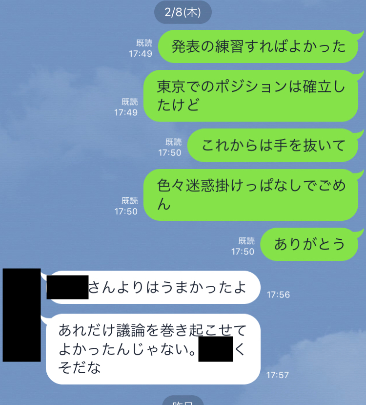 f:id:yurimaripapa:20180210131911j:plain