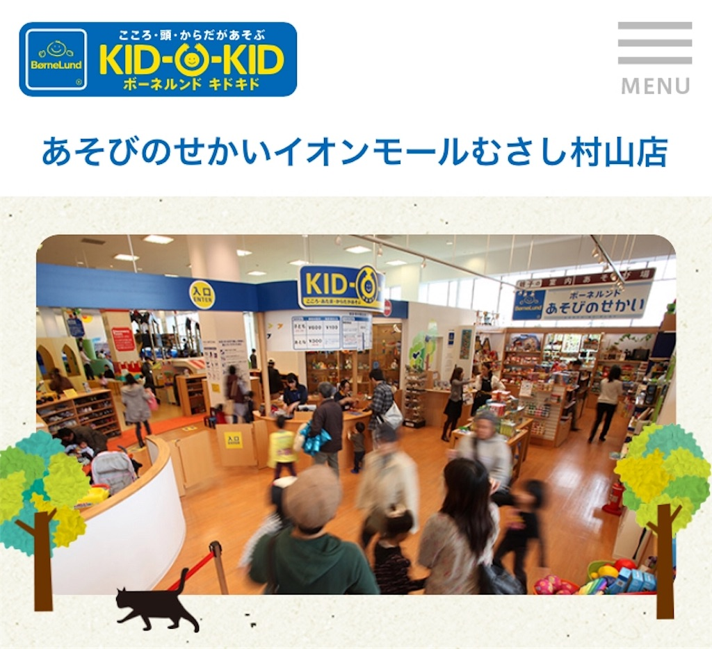 f:id:yurimaripapa:20180212080354j:image