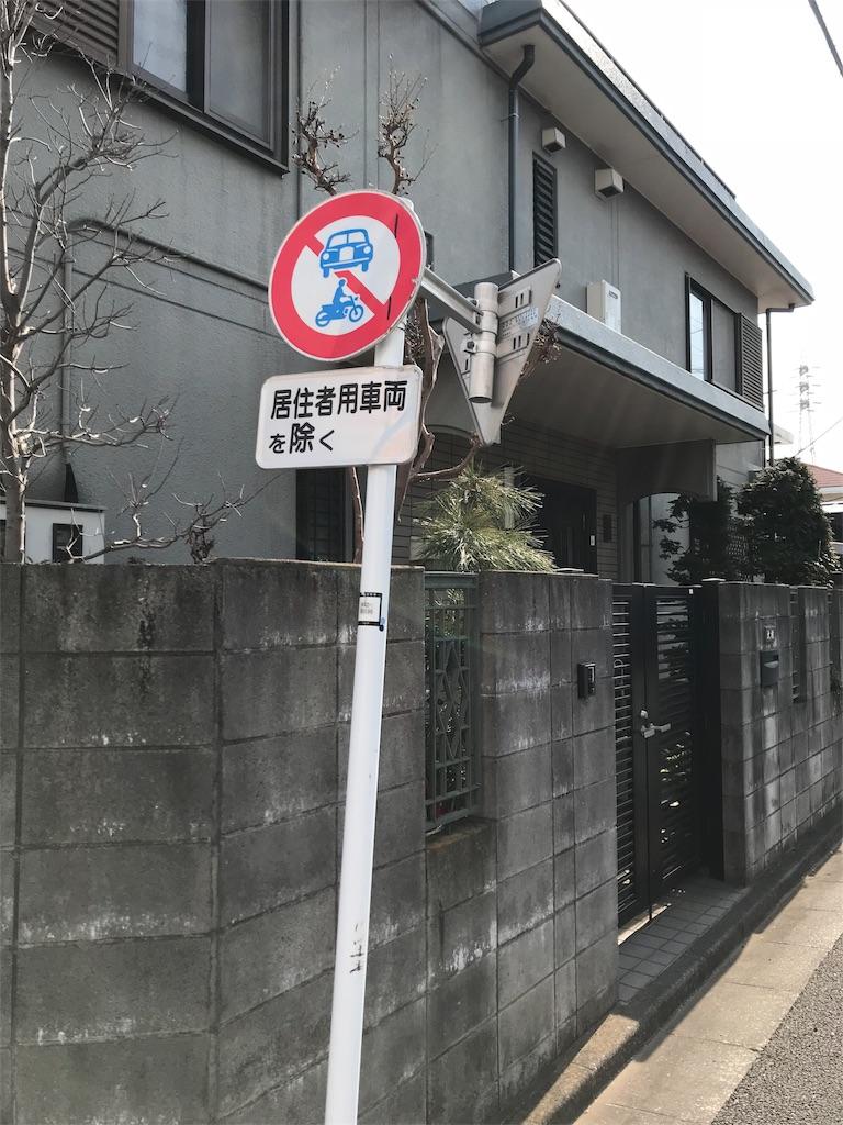 f:id:yurimaripapa:20180218085357j:image