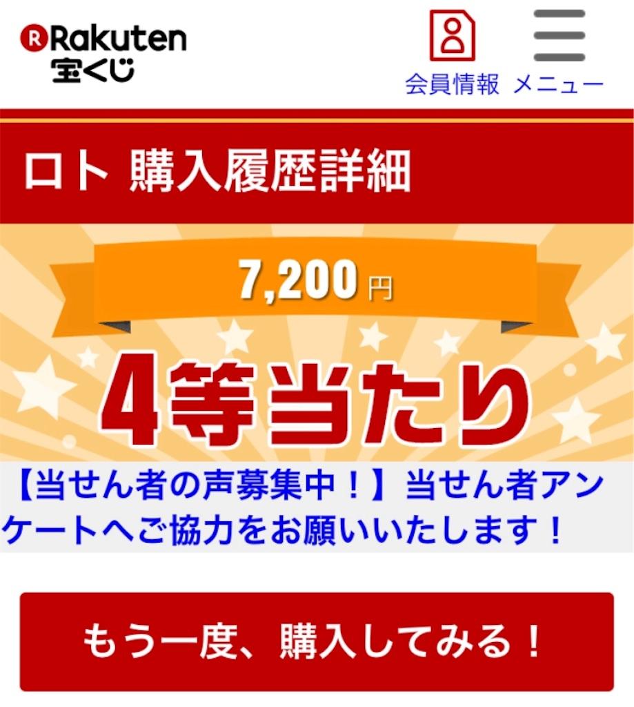 f:id:yurimaripapa:20180220104824j:image