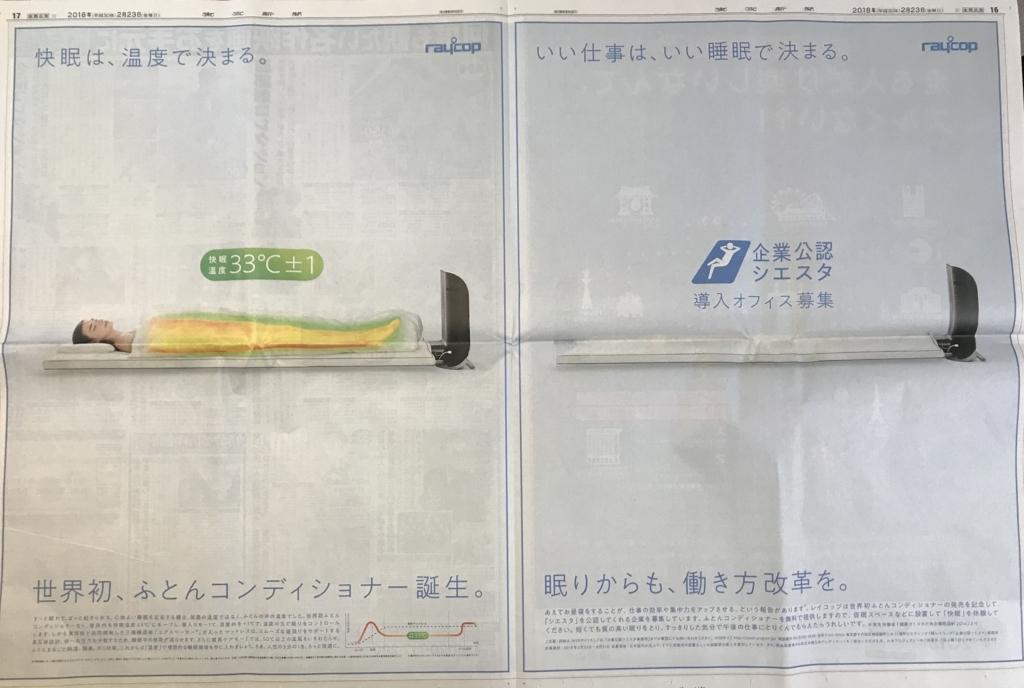 f:id:yurimaripapa:20180223165746j:plain