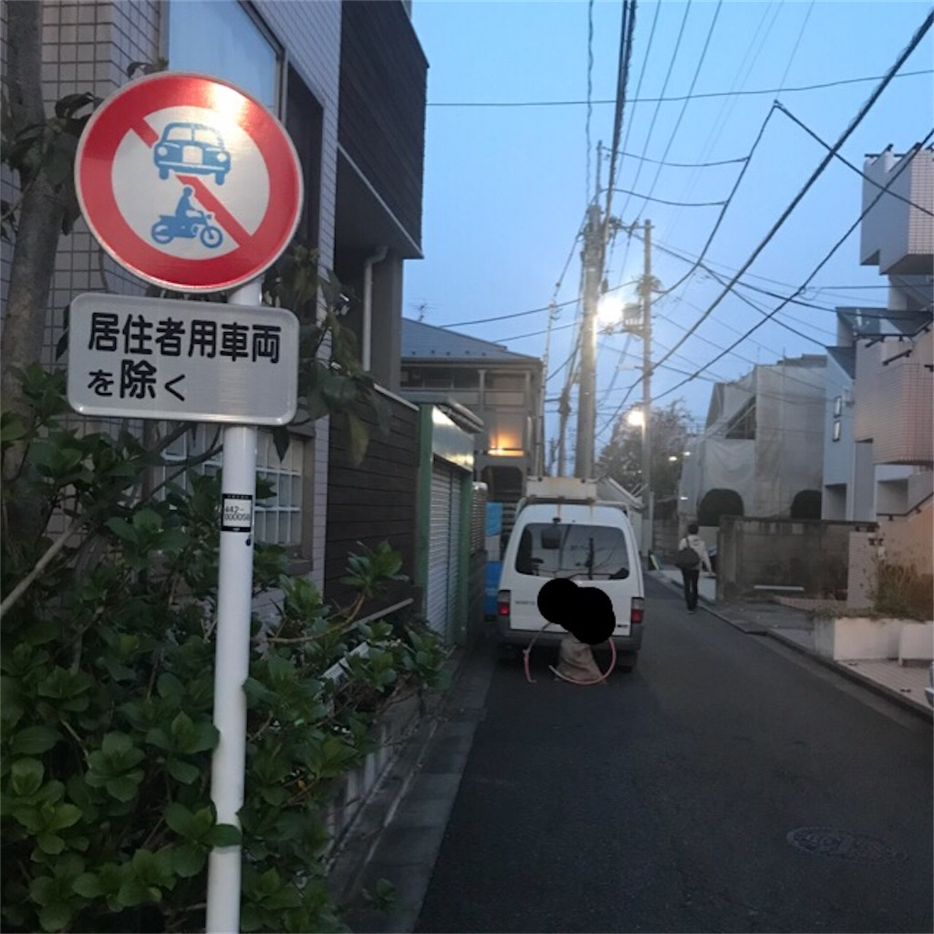 f:id:yurimaripapa:20180328211504j:image
