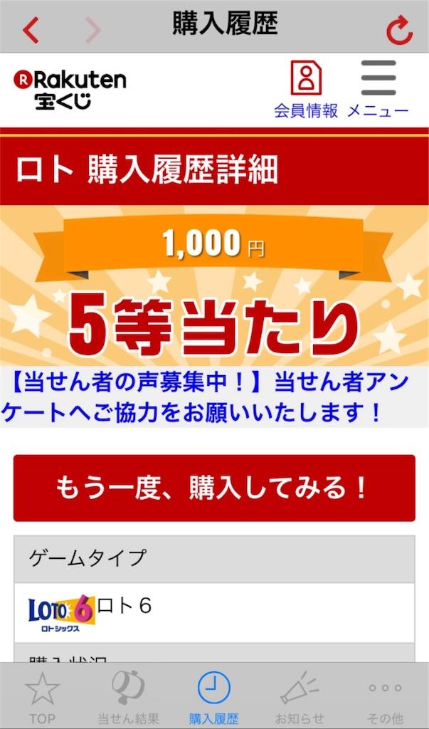 f:id:yurimaripapa:20180405225711j:image
