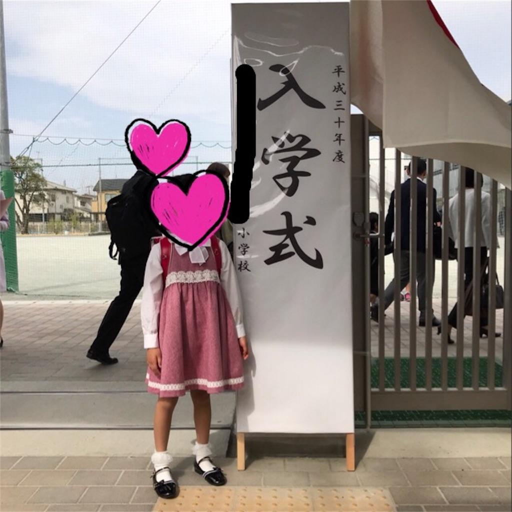 f:id:yurimaripapa:20180407093059j:plain