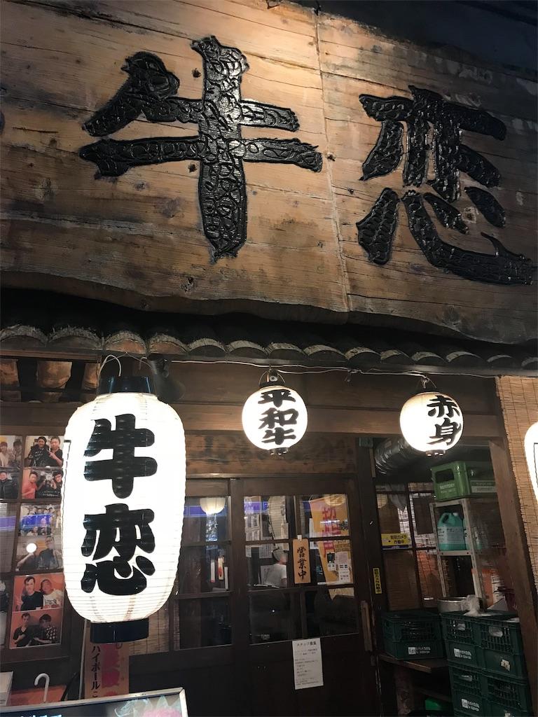 f:id:yurimaripapa:20180413083456j:image