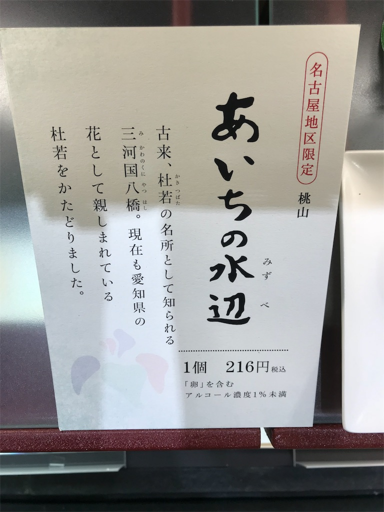 f:id:yurimaripapa:20180509143753j:image