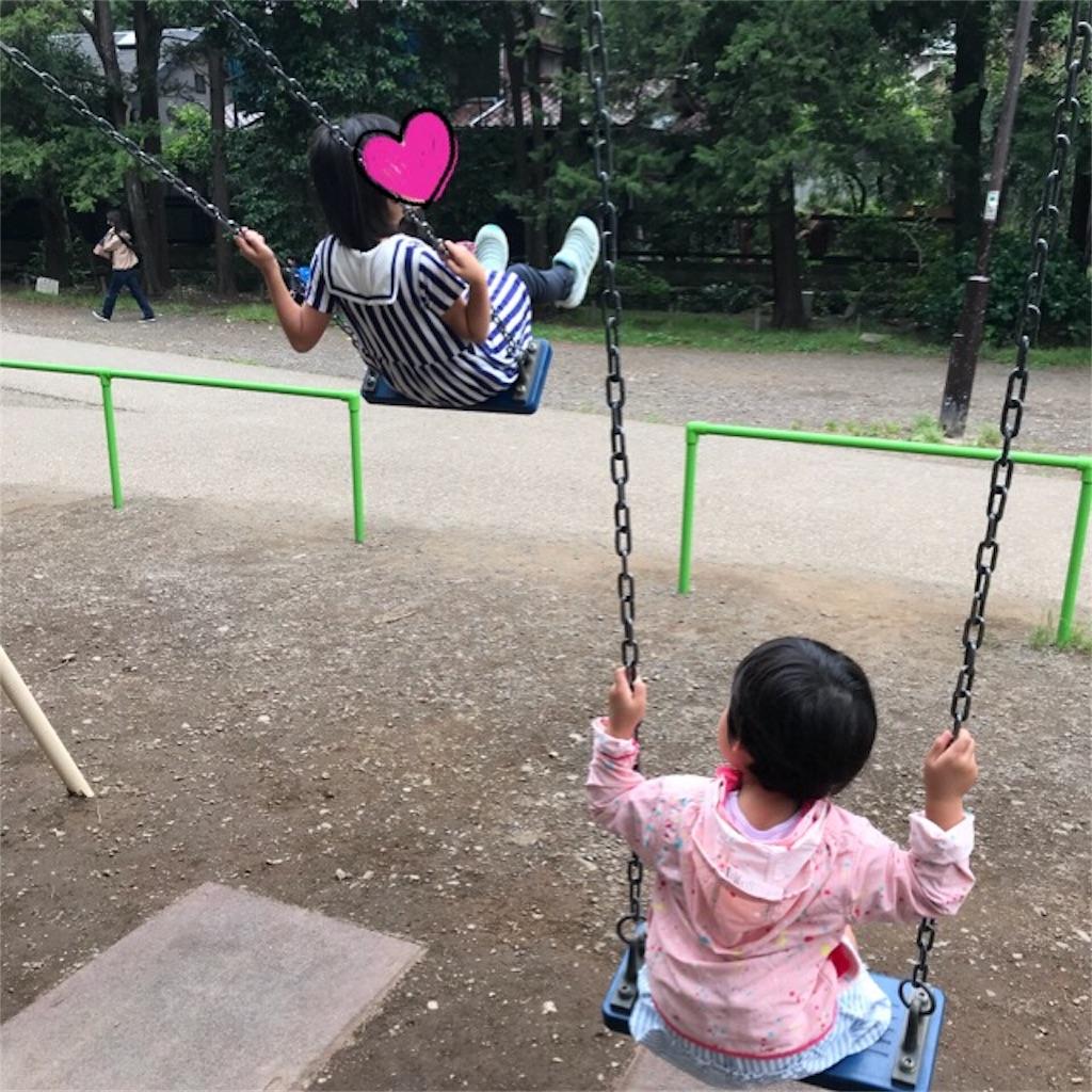 f:id:yurimaripapa:20180513170952j:image
