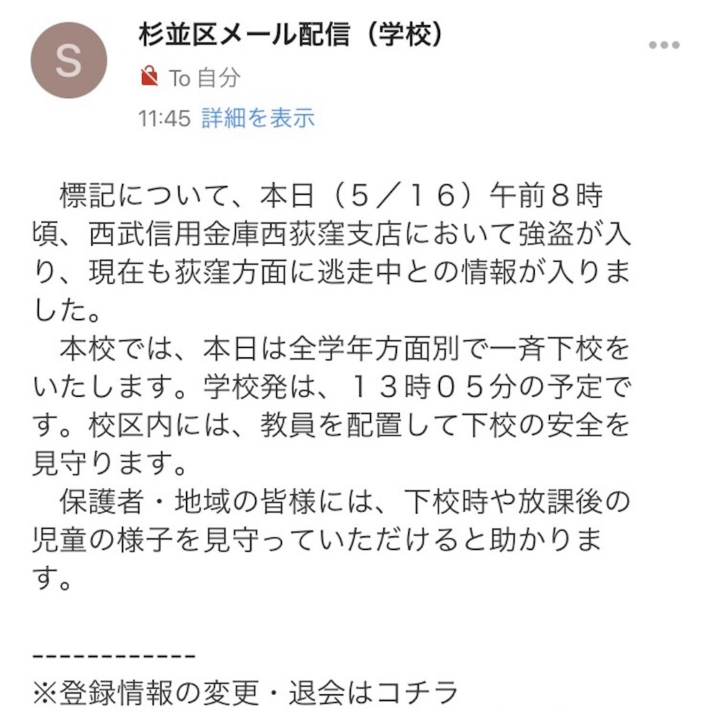f:id:yurimaripapa:20180516134903j:image