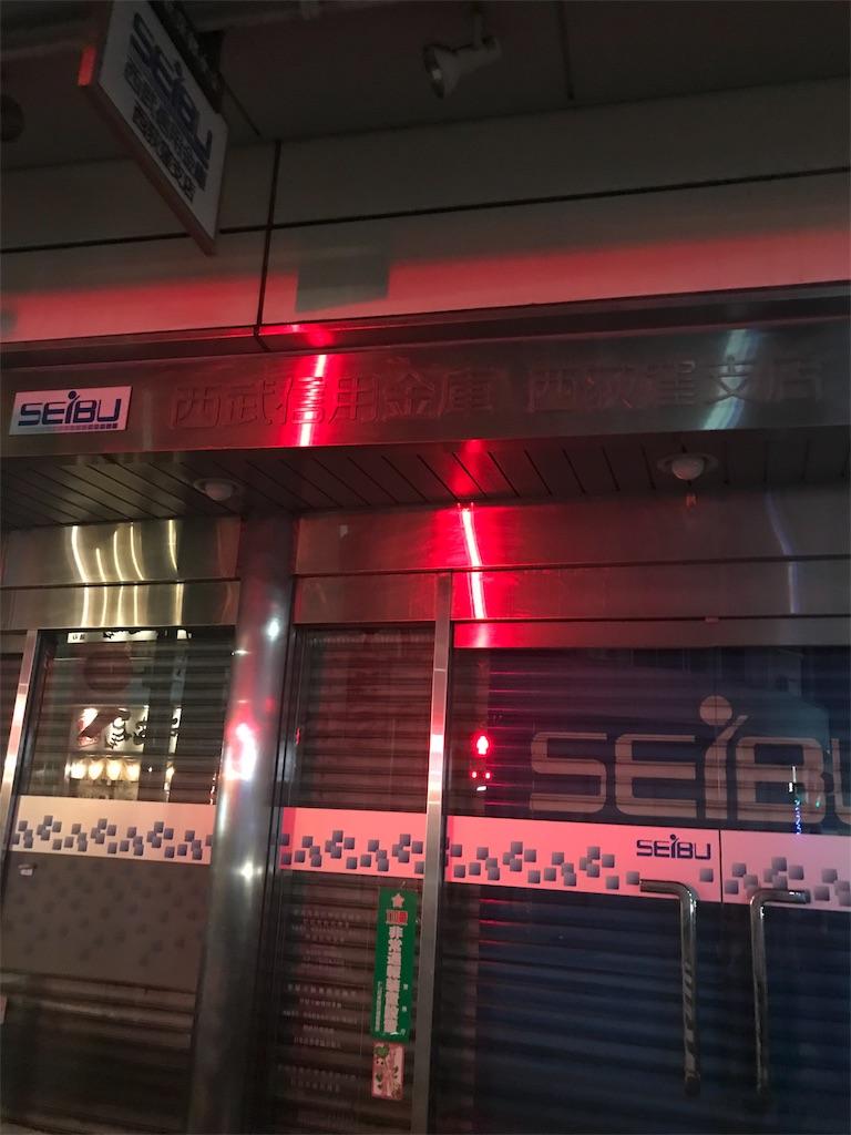 f:id:yurimaripapa:20180517174010j:image