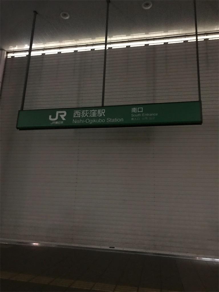 f:id:yurimaripapa:20180517175437j:image