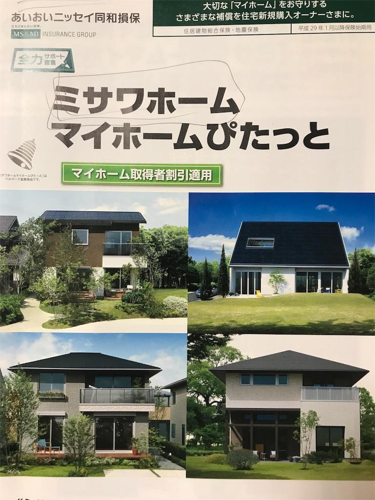 f:id:yurimaripapa:20180530232049j:plain