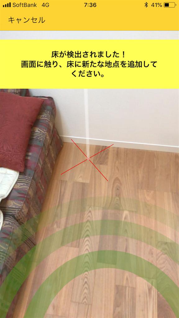 f:id:yurimaripapa:20180703143122p:image