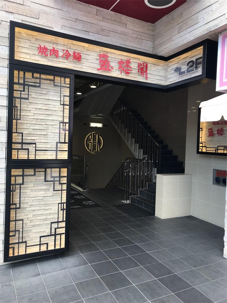f:id:yurimaripapa:20180805234207j:image